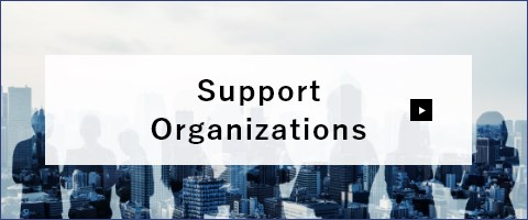 Support Organizations